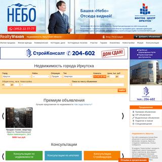Недвижимость в Иркутске - Квартиры в Иркутске - Информационный портал