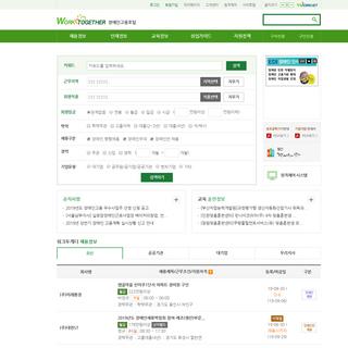 ArchiveBay.com - worktogether.or.kr - 장애인고용포털 메인