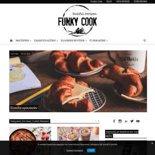 Funky Cook - Funky Cook