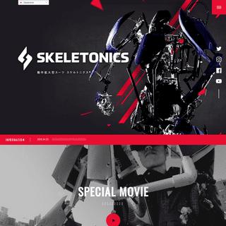 ArchiveBay.com - skeletonics.com - スケルトニクス株式会社|外骨格ロボットの開発・製造