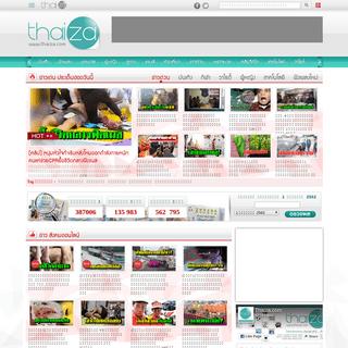 ArchiveBay.com - thaiza.com - รวมข่าวด่วน บันเทิง วาไรตี้ ท่องเที่ยว ตรวจหว�