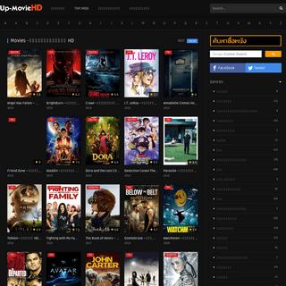 ดูหนังออนไลน์ ดูบนมือถือ HD - Up-MovieHD.Com ดูฟรี