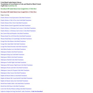 Translations in Urdu Hindi Audio