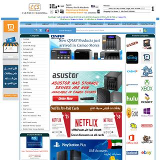 ArchiveBay.com - cameoo.com - Cameo Computer Services Co. - شركة كاميو لخدمات الكمبيوتر ذ.م.م
