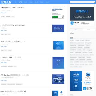 ArchiveBay.com - tuopushe.com - 拓扑社 - 低价优质的VPS、虚拟主机和域名资源集散地