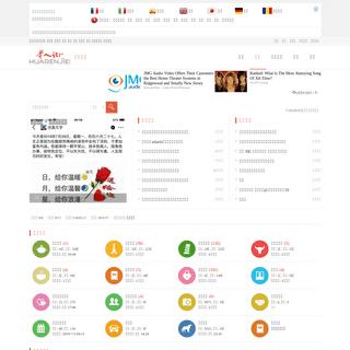 欧洲华人网_法国_意大利_西班牙_华人街