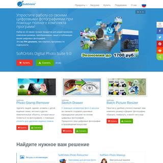 Программное обеспечение по цифровой фотографии - SoftOrbits Мультимедийно