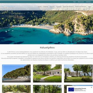 Akti Oneirou Luxury Camping Halkidiki Greece