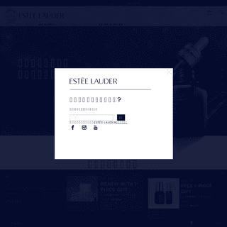 Estée Lauder Official Site - Estee Lauder Hong Kong E-commerce Site