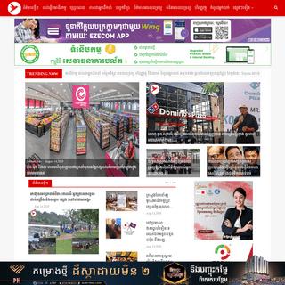 ArchiveBay.com - business-cambodia.com - Business Cambodia