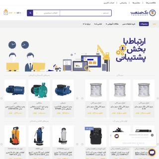 ArchiveBay.com - tecsanat.com - فروشگاه اینترنتی تِک صنعت