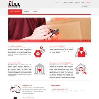 Bisan Enterprise - Bisan Systems - A New Dimension in Financial Management Applications