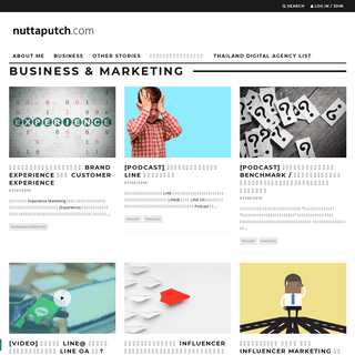 ArchiveBay.com - nuttaputch.com - Nuttaputch.com -บล็อกการตลาด - Digital Marketing - Content Marketing