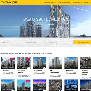 Продажа недвижимости в Киеве и Киевской области, цены. Купить недвижи�