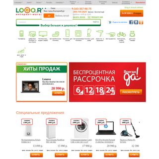 ArchiveBay.com - logo.ru - LOGO — интернет-магазин бытовой техники и электроники в Екатеринбурге