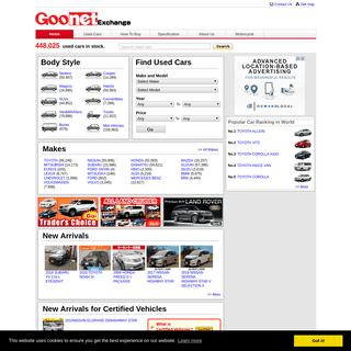 Japanese used cars and Japanese imports - Goo-net Exchange Find Japanese used vehicles
