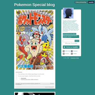 Pokemon Special blog