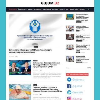 gujum.uz - Маънавий-маърифий, тиббий-ижтимоий ахборот портали