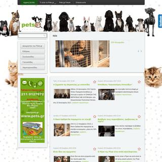 ArchiveBay.com - pets.gr - Pets.gr - Το πιο φιλόζωο site στο διαδίκτυο! - Pets.gr