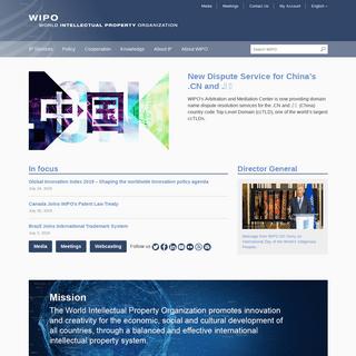 ArchiveBay.com - wipo.int - WIPO - World Intellectual Property Organization