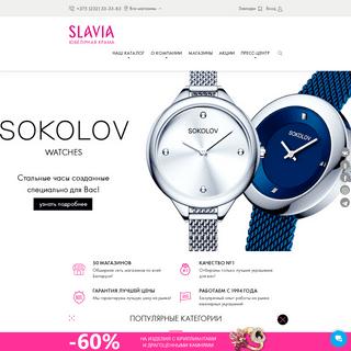 Ювелирный магазин Славия