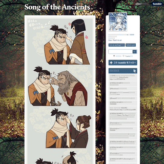ArchiveBay.com - sinzui.tumblr.com - Song of the Ancients