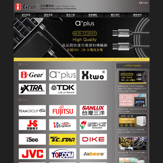 i-gear 艾吉爾科技有限公司