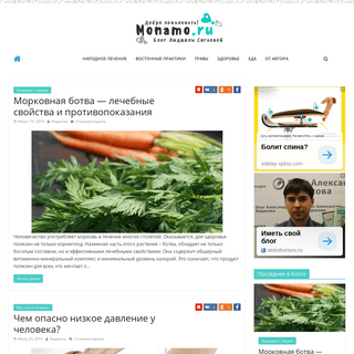 Яблочко Молодильное - Блог Людмилы Сигаевой