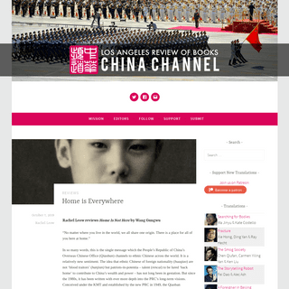 China Channel – for Sinophiles and the Sinocurious
