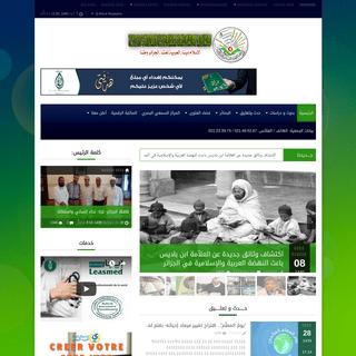 جمعية العلماء المسلمين الجزائريين - الإسلام ديننا العربية لغتنا الجزا