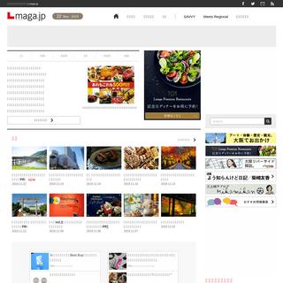 Lmaga.jp - 関西を遊ぶニュースサイト