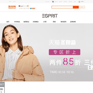 首页-ESPRIT-esprit官方旗舰店-天猫Tmall.com