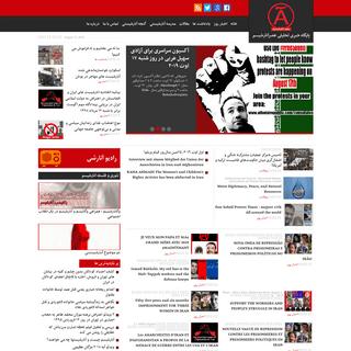 ArchiveBay.com - asranarshism.com - عصرآنارشیسم - وبگاه خبری تحلیلی