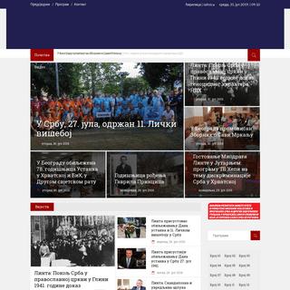 ArchiveBay.com - ssr.org.rs - Савез Срба из региона - ССР