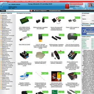 ArchiveBay.com - 3v3.com.ua - 3V3 – Радиодетали и электронные компоненты купить 3v3.com.ua Харьков Украи�