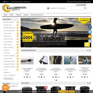 ArchiveBay.com - akalavrentzos.gr - Καλαβρεντζος - Φωτογραφικά Είδη - Φωτογραφικές Μηχανές- βιντεοκαμερες