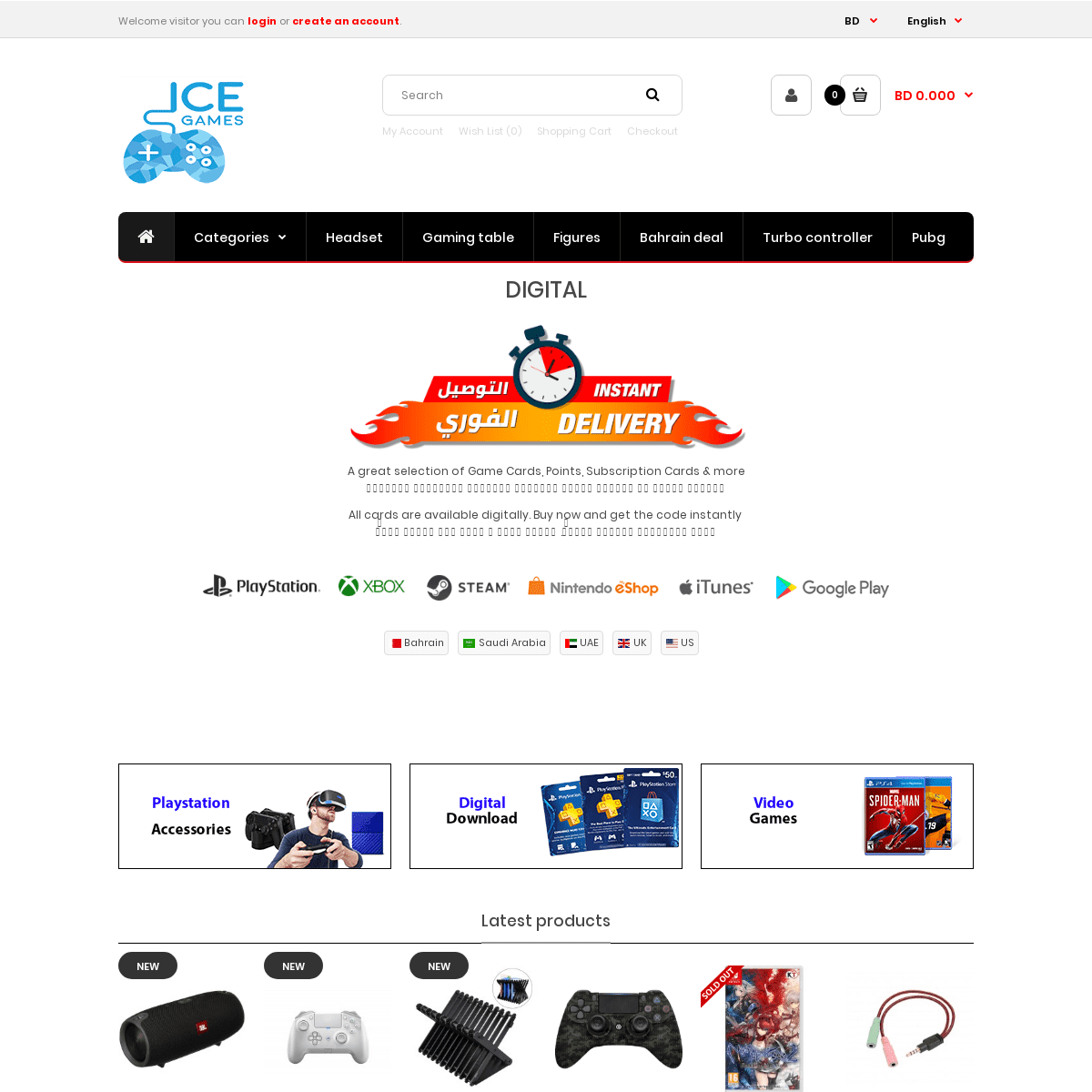 ICE GAMES - ONLINE STORE