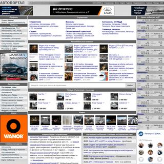 ZaRulem.ws - автомобильный портал Чебоксары