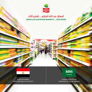 Abdullah AlOthaim Markets - أسواق عبدالله العثيم