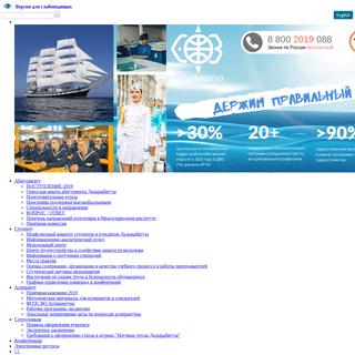 ArchiveBay.com - dalrybvtuz.ru - Дальрыбвтуз. Дальневосточный государственный технический рыбохозяй�