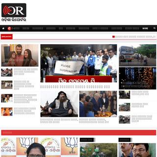 Latest News in Odia - ପଢନ୍ତୁ ଖବର ଓଡ଼ିଆରେ - ଦେଶ ଓ ଦୁନିଆର ଟିକିନି�