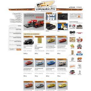 unoMAG.ru - масштабный магазин моделей