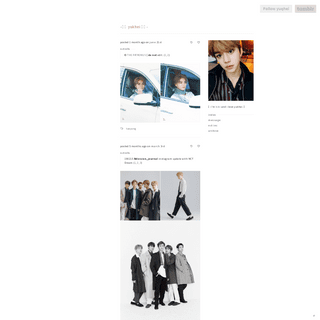 ArchiveBay.com - yuqhei.tumblr.com - -ˏˋ yukhei ˎˊ-