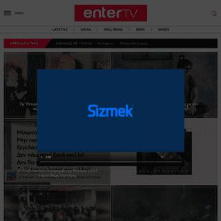 ArchiveBay.com - entertv.gr - EnterTV - Lifestyle και showbiz- Gossip, αποκλειστικά νέα, βίντεο κ.ά!