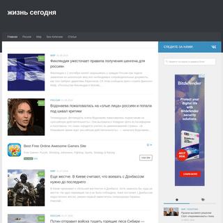 ArchiveBay.com - newmirror.ru - newmirror.ru