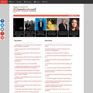 NEWKERALA.COM for News, Information & Entertainment