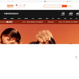 11.11预售-皮尔卡丹箱包官方旗舰店-天猫Tmall.com