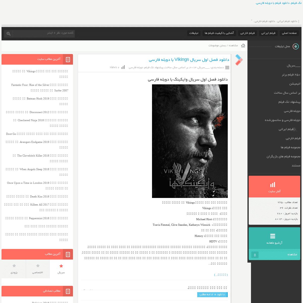 ArchiveBay.com - takfilm.xyz - تک فیلم - دانلود رایگان فیلم و سریال