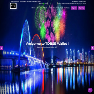 TDBSE Wallet - Home