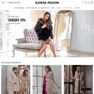 Шоу рум одежды. Интернет магазин модной одежды Edem Room, Москва